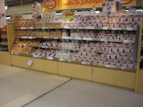 f:id:coop_fukushima_oita:20160817140228j:plain