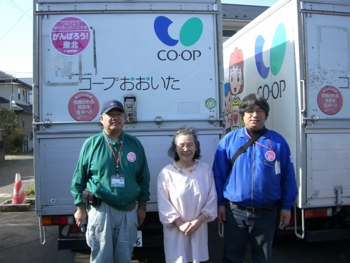 f:id:coop_fukushima_oita:20160817140230j:plain