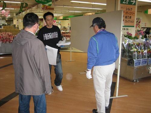 f:id:coop_fukushima_oita:20160817151243j:plain
