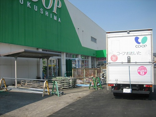 f:id:coop_fukushima_oita:20160817151244j:plain