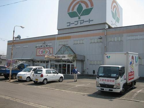 f:id:coop_fukushima_oita:20160817151248j:plain