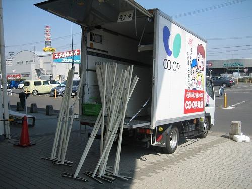 f:id:coop_fukushima_oita:20160817151249j:plain