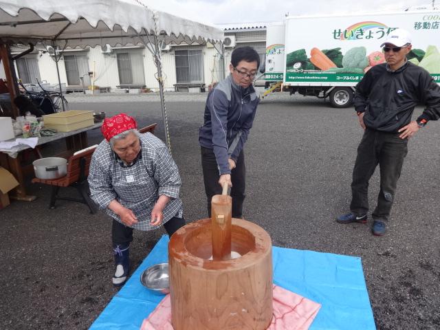f:id:coop_fukushima_oita:20170323101928j:plain
