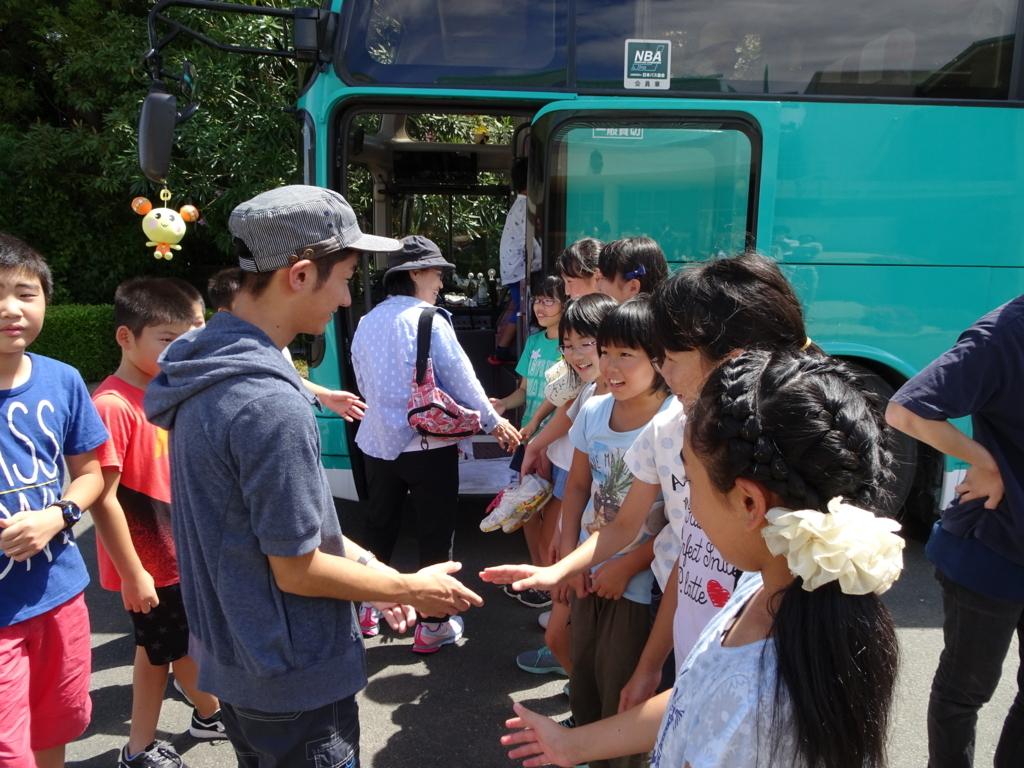 f:id:coop_fukushima_oita:20170823111635j:plain