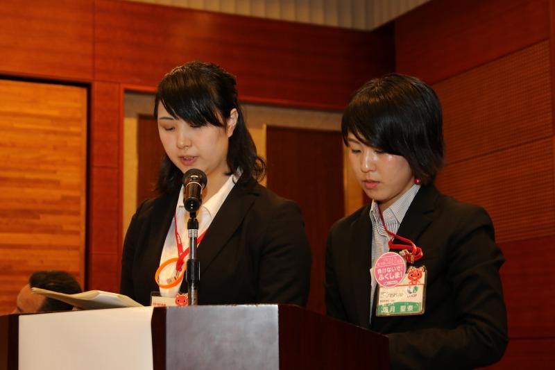 f:id:coop_fukushima_oita:20180719090958j:plain
