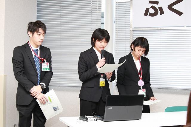 f:id:coop_fukushima_oita:20190409170448j:plain