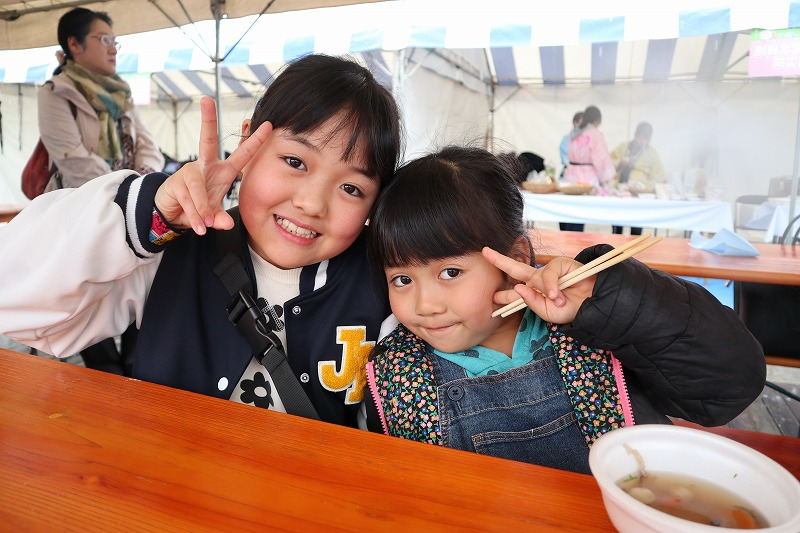 f:id:coop_fukushima_oita:20190409175755j:plain