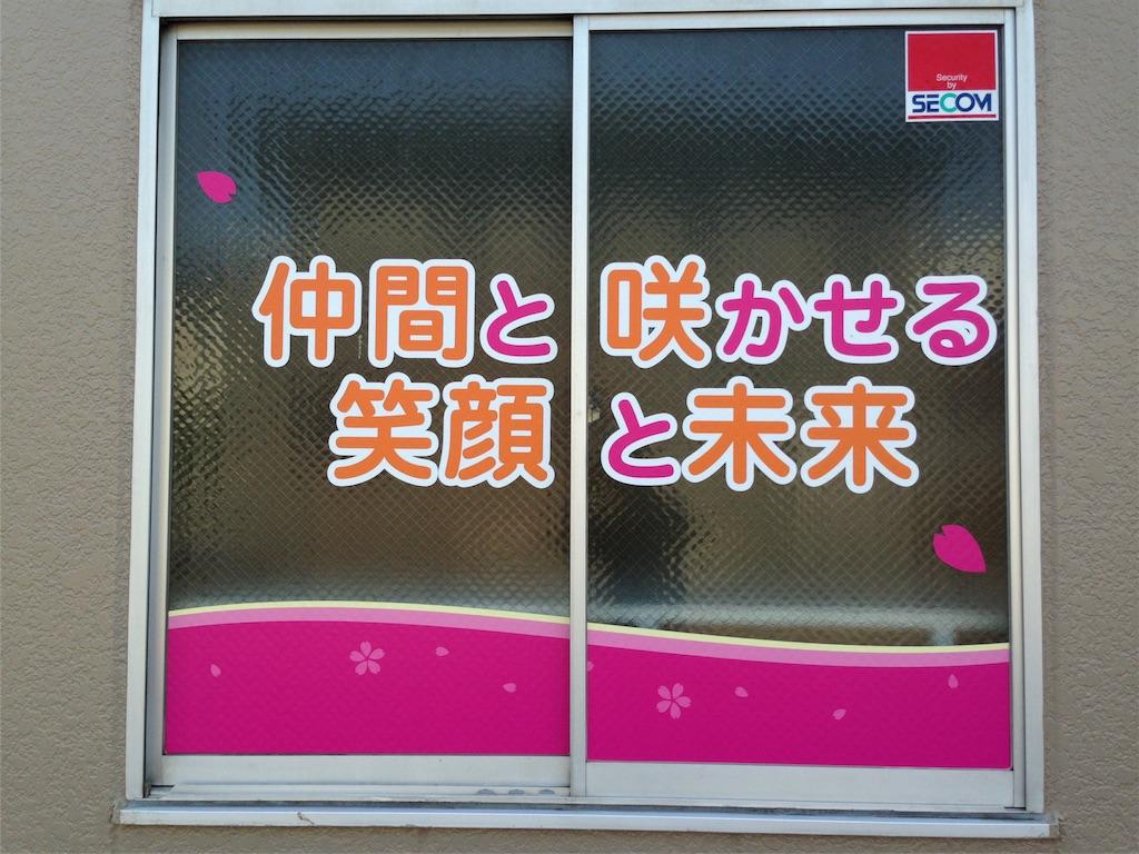 f:id:copainsakura-kawaguchiaoki:20170618062511j:image