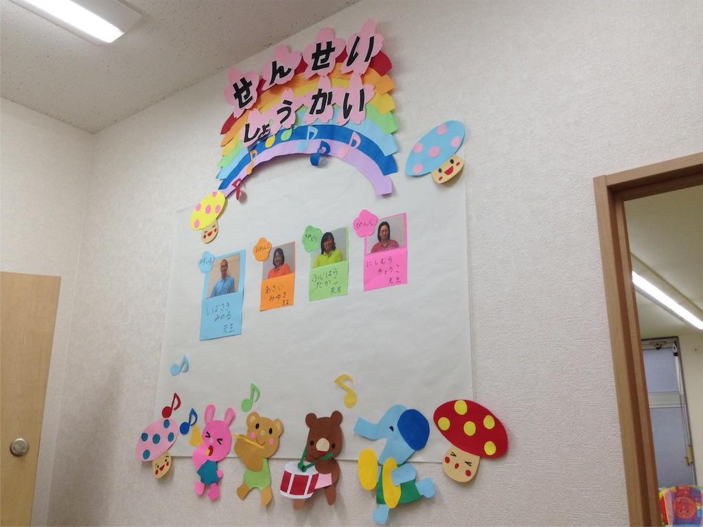 f:id:copainsakura-kawaguchiaoki:20170701074239j:image