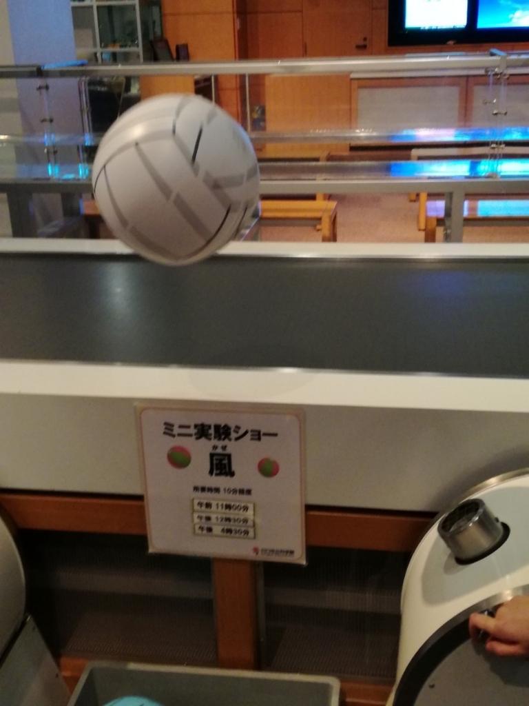 f:id:copainsakura-kawaguchiaoki:20170713070948j:plain