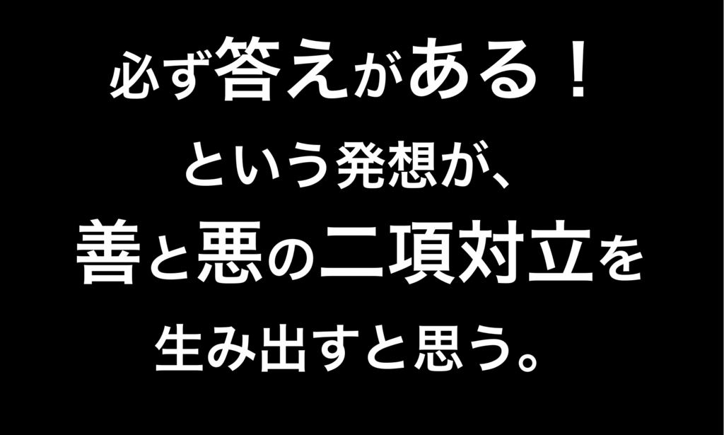 f:id:coper-stage:20180312214056j:plain