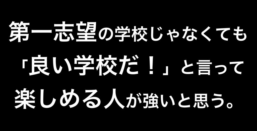 f:id:coper-stage:20180329194950j:plain