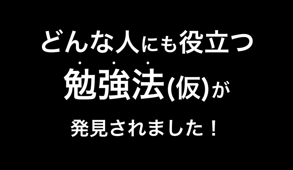 f:id:coper-stage:20180404204715j:plain