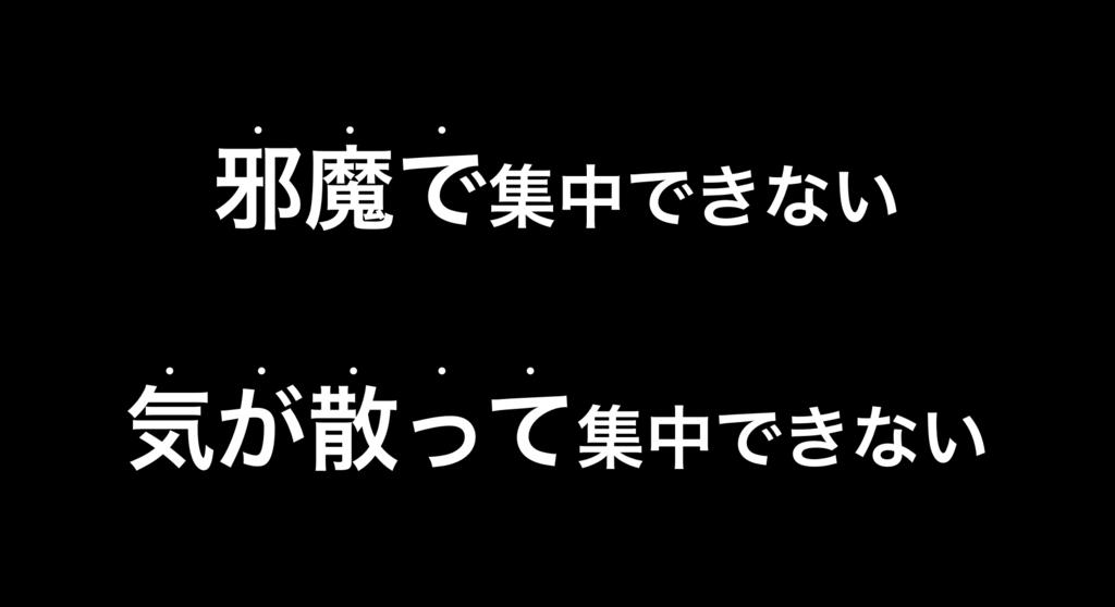f:id:coper-stage:20180425212510j:plain