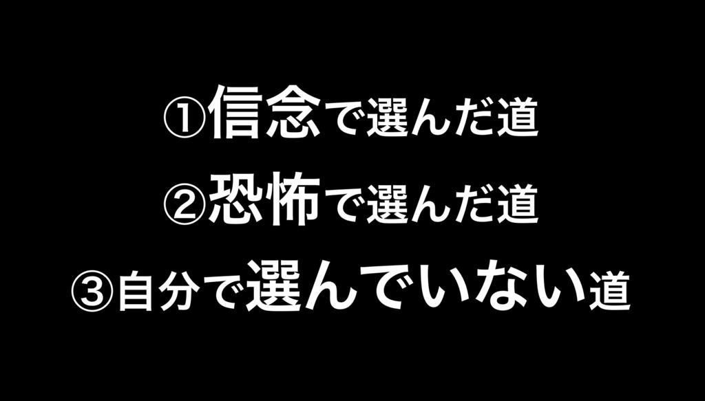 f:id:coper-stage:20180508203953j:plain