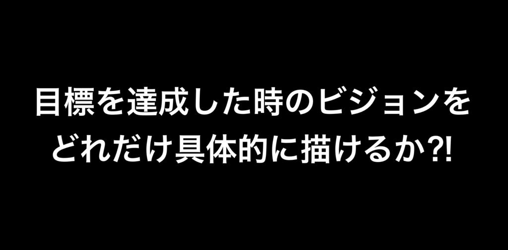 f:id:coper-stage:20180516204042j:plain