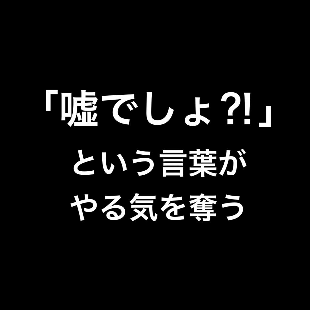 f:id:coper-stage:20180529202627j:plain
