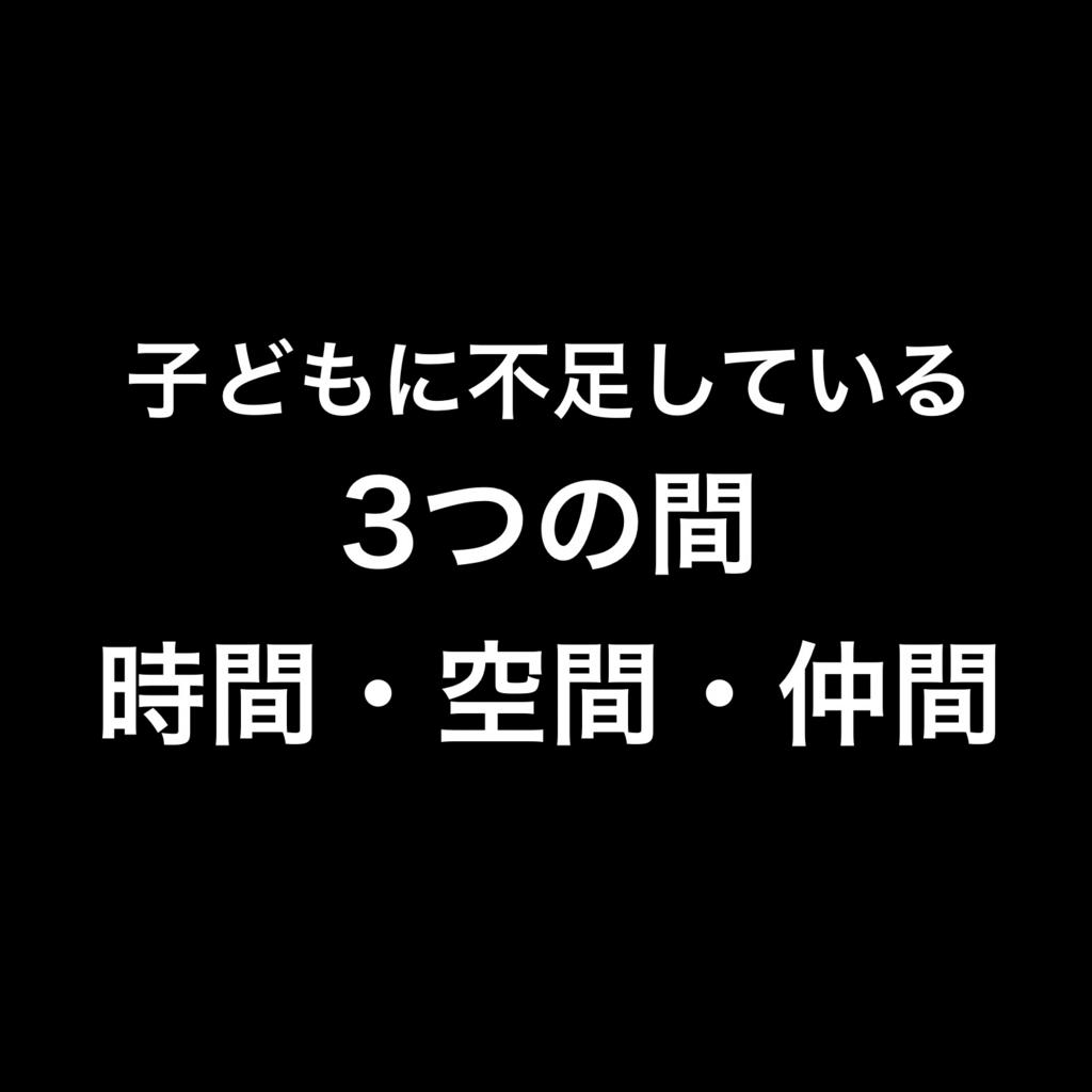 f:id:coper-stage:20180604210622j:plain