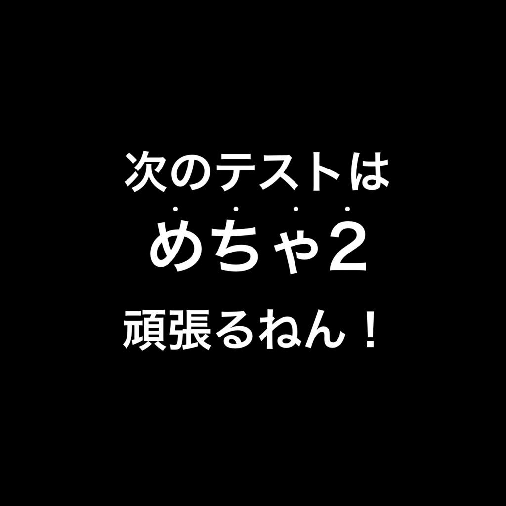 f:id:coper-stage:20180627194601j:plain