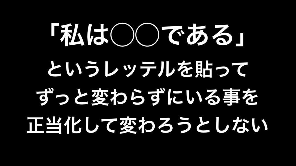 f:id:coper-stage:20180711203656j:plain