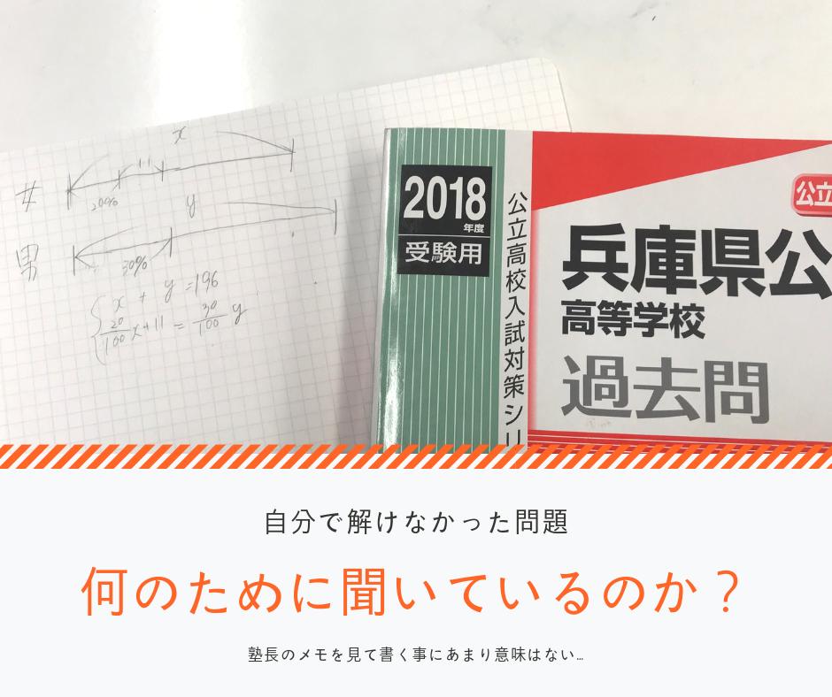 f:id:coper-stage:20190302010347p:plain