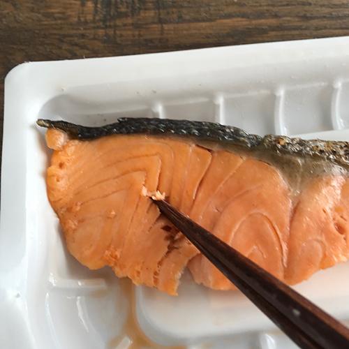 セブンイレブンの銀鮭の塩焼