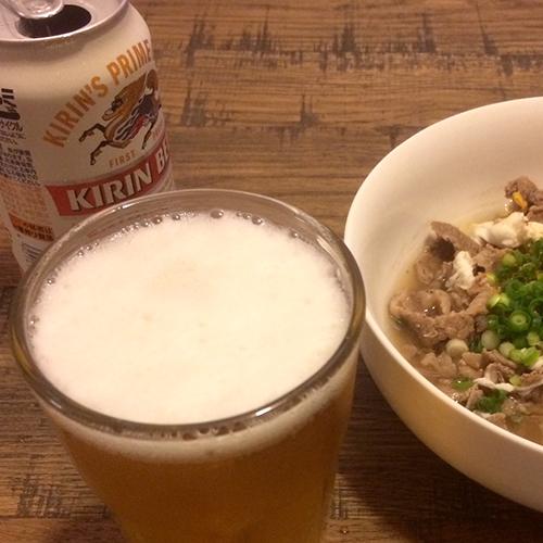 キリンの缶ビールと牛煮込み