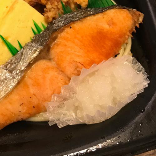 ほっともっとの焼き鮭