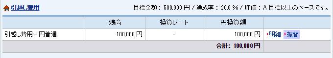 f:id:copperpot:20170523001232j:plain