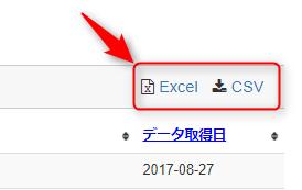f:id:copydetect:20170828114929p:plain