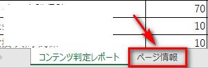 f:id:copydetect:20180607112658p:plain