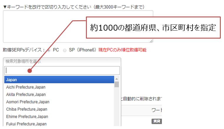 f:id:copydetect:20180807153815p:plain