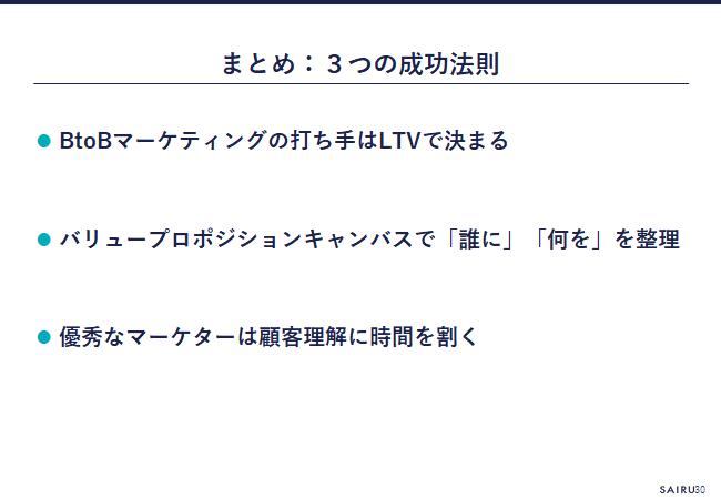 f:id:copydetect:20191210134758p:plain