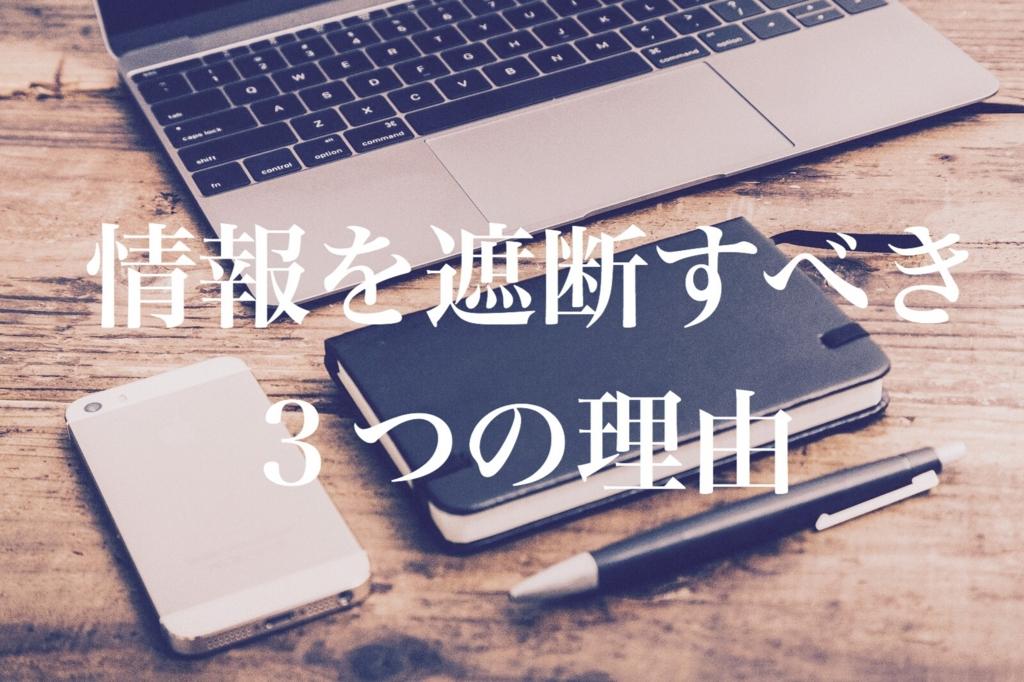 f:id:copymatsu:20170517192658j:plain