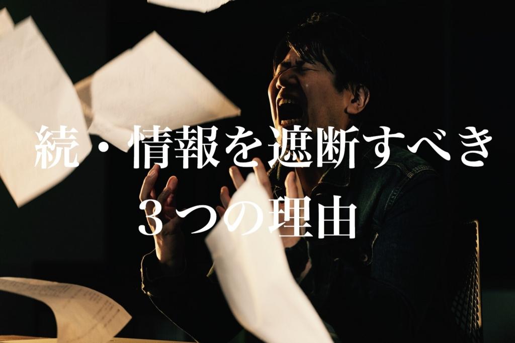 f:id:copymatsu:20170519200519j:plain
