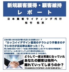 f:id:copymatsu:20170601184252j:plain