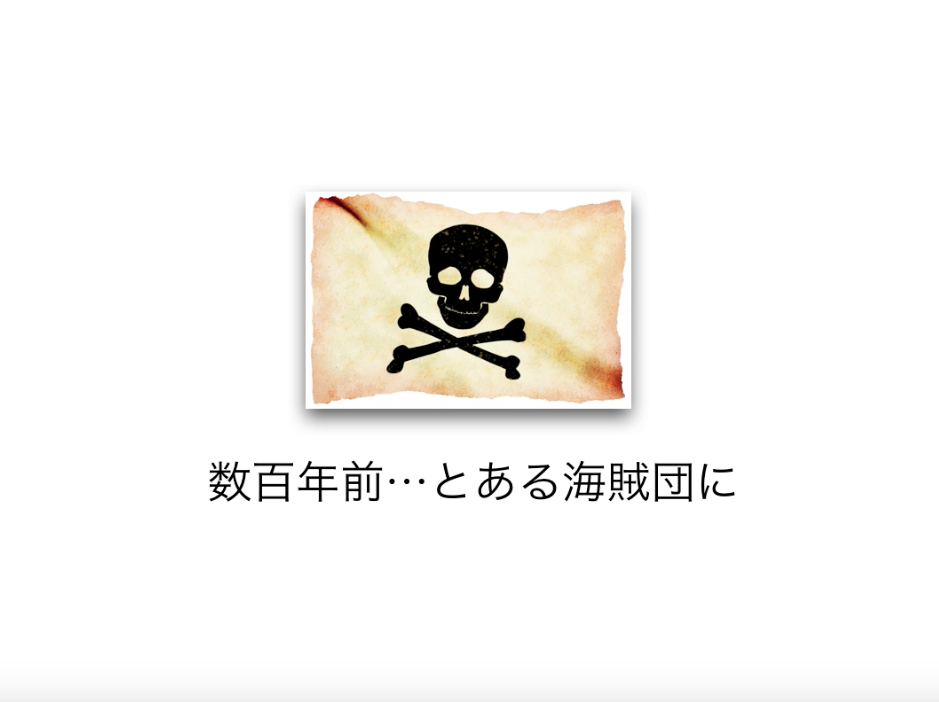 f:id:copymatsu:20170723162303p:plain