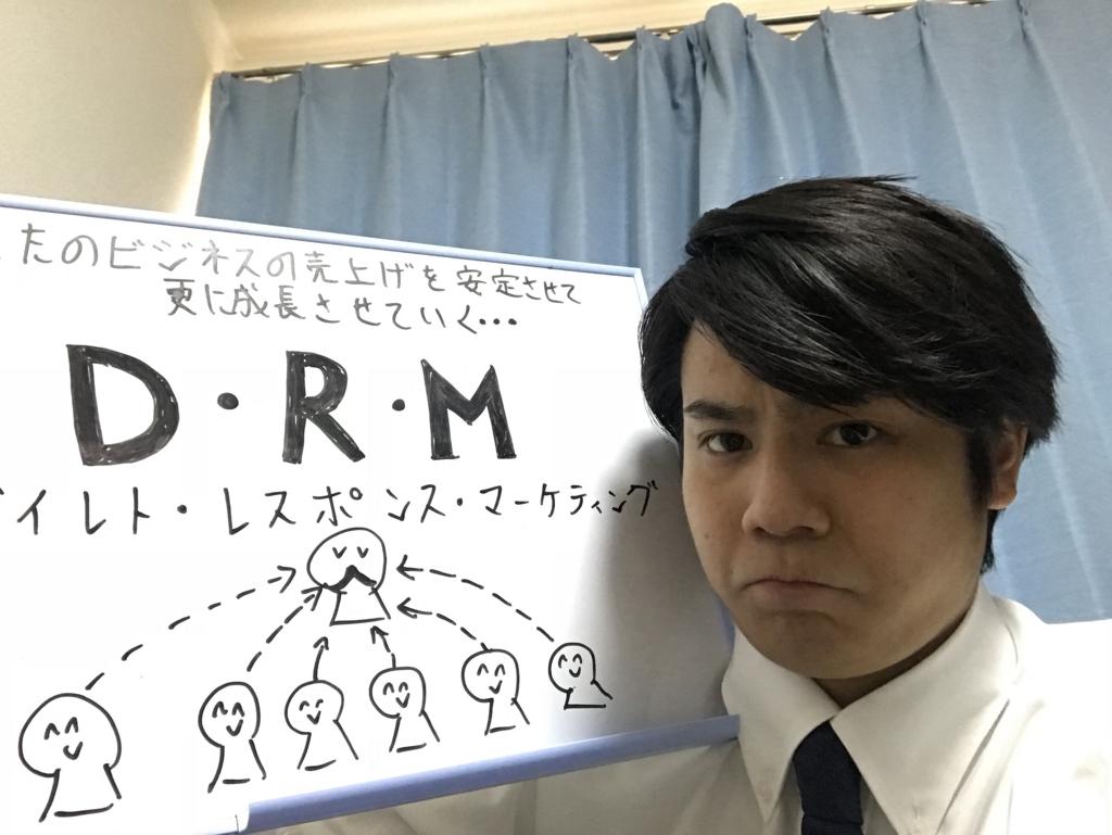 f:id:copymatsu:20180220213155j:plain