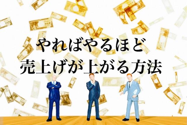 f:id:copymatsu:20180224231731j:plain