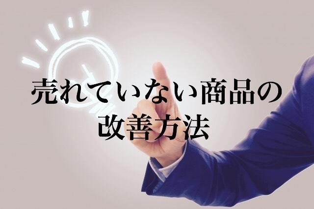 f:id:copymatsu:20180224232044j:plain