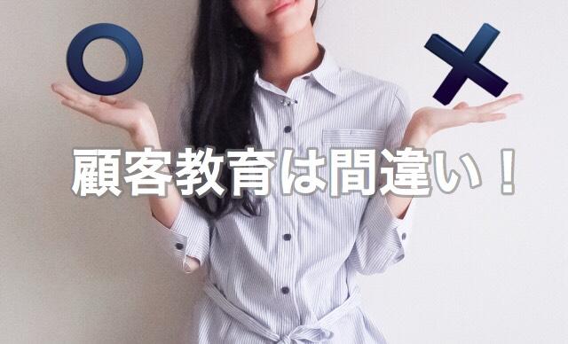 f:id:copymatsu:20180304160720j:plain