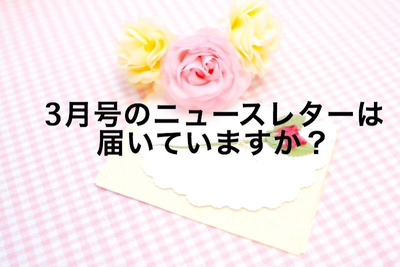 f:id:copymatsu:20180318091225j:plain