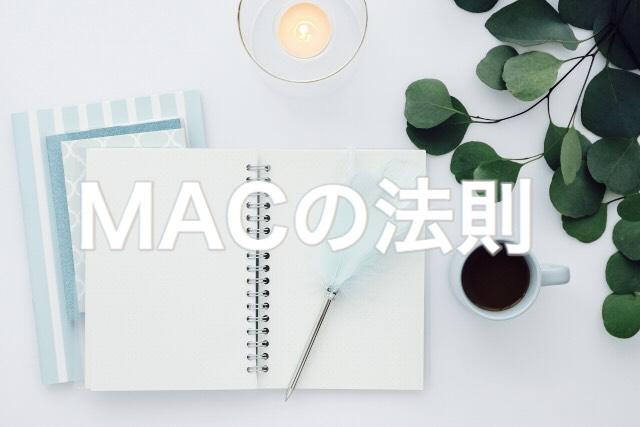 f:id:copymatsu:20181015090505j:plain