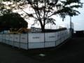 平塚競技場のオーロラビジョン設置工事