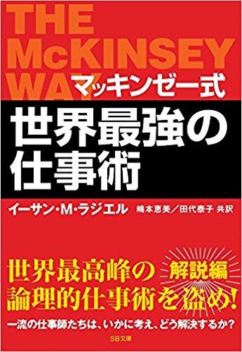 f:id:copywriter-jyuusyoku:20170510070848j:plain