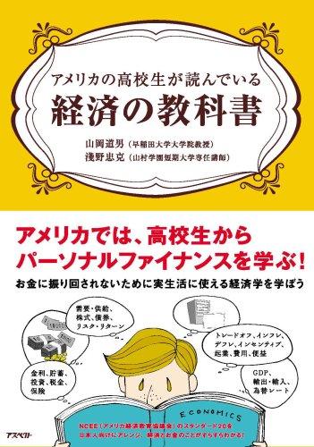 f:id:copywriter-jyuusyoku:20170530091109j:plain