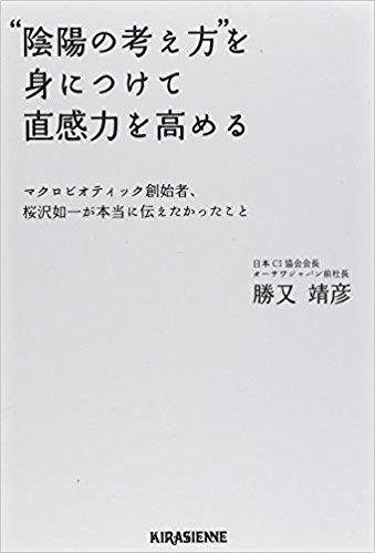 f:id:copywriter-jyuusyoku:20171031083108j:plain