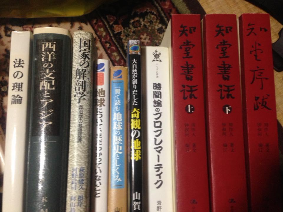 f:id:copywriter-jyuusyoku:20171127081443j:plain