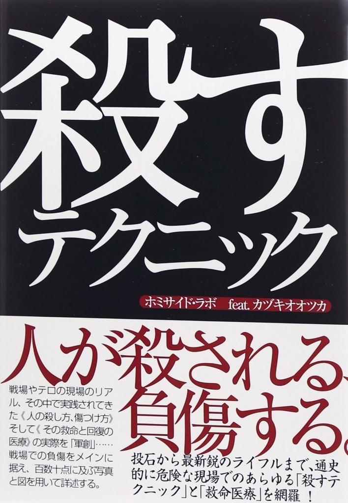 f:id:copywriter-jyuusyoku:20171205082440j:plain