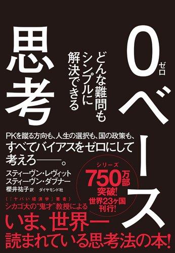 f:id:copywriter-jyuusyoku:20180102085434j:plain